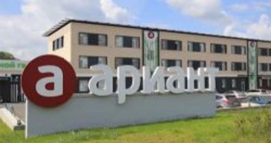 Агрофирма «Ариант» запустила логистический центр в Челябинской области