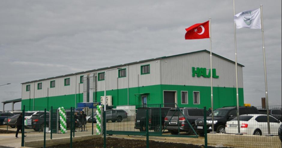 Турецкая Halal Company запустила производственный комплекс под Ровно